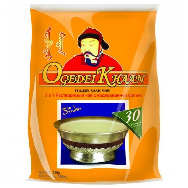 калмыцкий чай для похудения