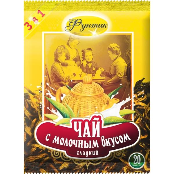 Чай (напиток)с молочным вкусом 3в1 «Фунтик» 400г (20 пакетиков по 20г)