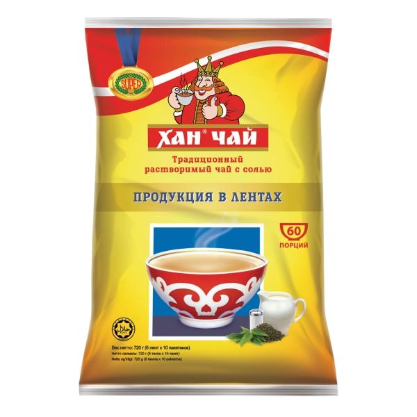 Хан Чай 60 пакетиков 720г.(Традиционный растворимый чай с солью)