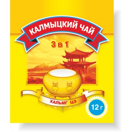 Калмыцкий чай, 30 пакетиков, 360 гр.
